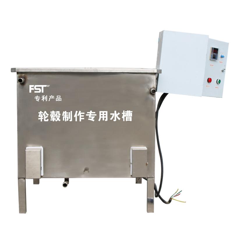 轮毂彩绘专用恒温水槽(小方形不锈钢)