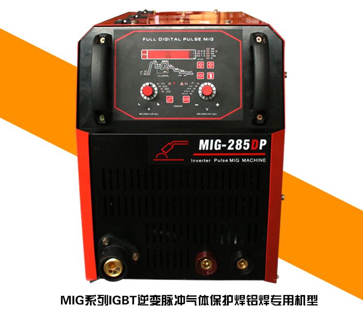 飞斯特双脉冲气体保护焊机使用教程视频