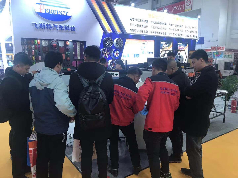 2019北京雅森汽车用品展飞斯特展位现场