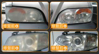 汽车大灯如何翻新?纳米技术快速处理,焕然一新